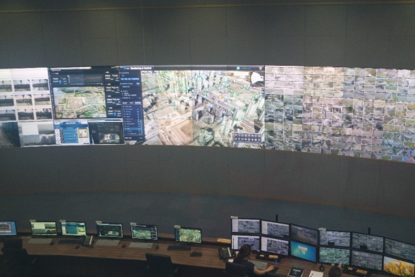 U-City Operation Center