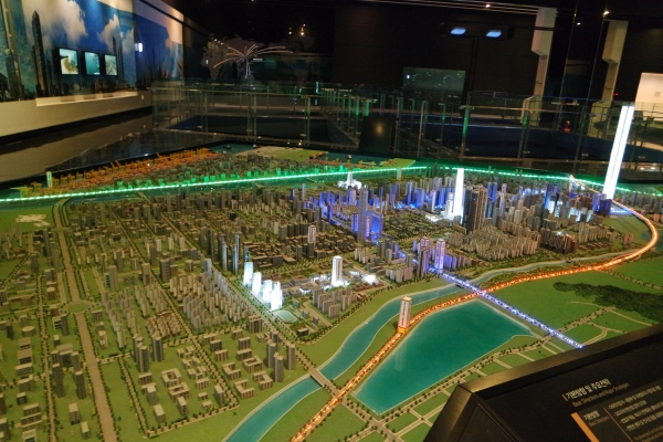 Incheon Miniature Hall