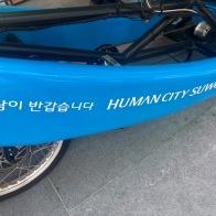 Suwon_blog_img7